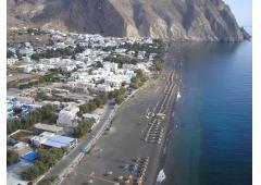 condo 50 m from black sand beach