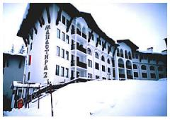 Apartment for sale in Pamporovo, Bulgaria